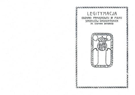 Легитымация на право ношения полкового знака. Лицевая сторона.