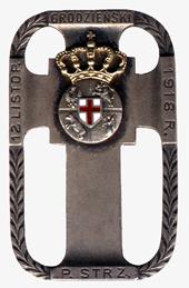 Памятные полковые знаки 81 пехотного полка им. Короля Стефана Батория. Офицерский знак.