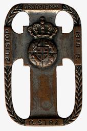 Памятные полковые знаки 81 пехотного полка им. Короля Стефана Батория. Для солдат срочной службы.