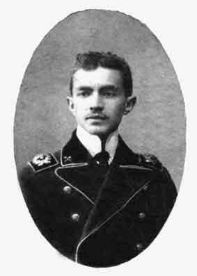 Ю.Иодковский. 1912 г.