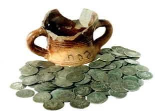 Монетный клад XVII века