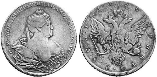 Рубль 1736 штемпеля работы Гедлингера
