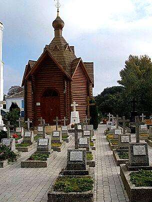 Одесса. кладбище.