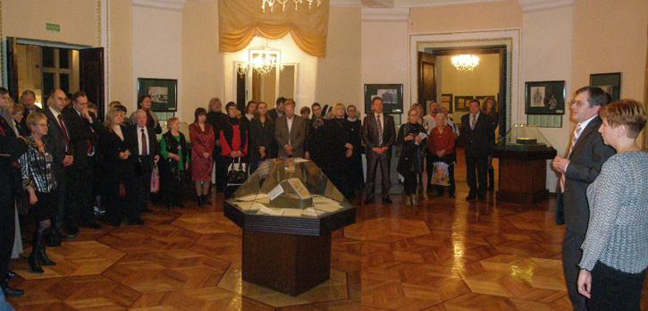 Открытие выставки в ГГИАМ.