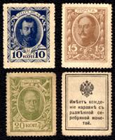 марки-боны достоинством 10, 15, 20 копеек
