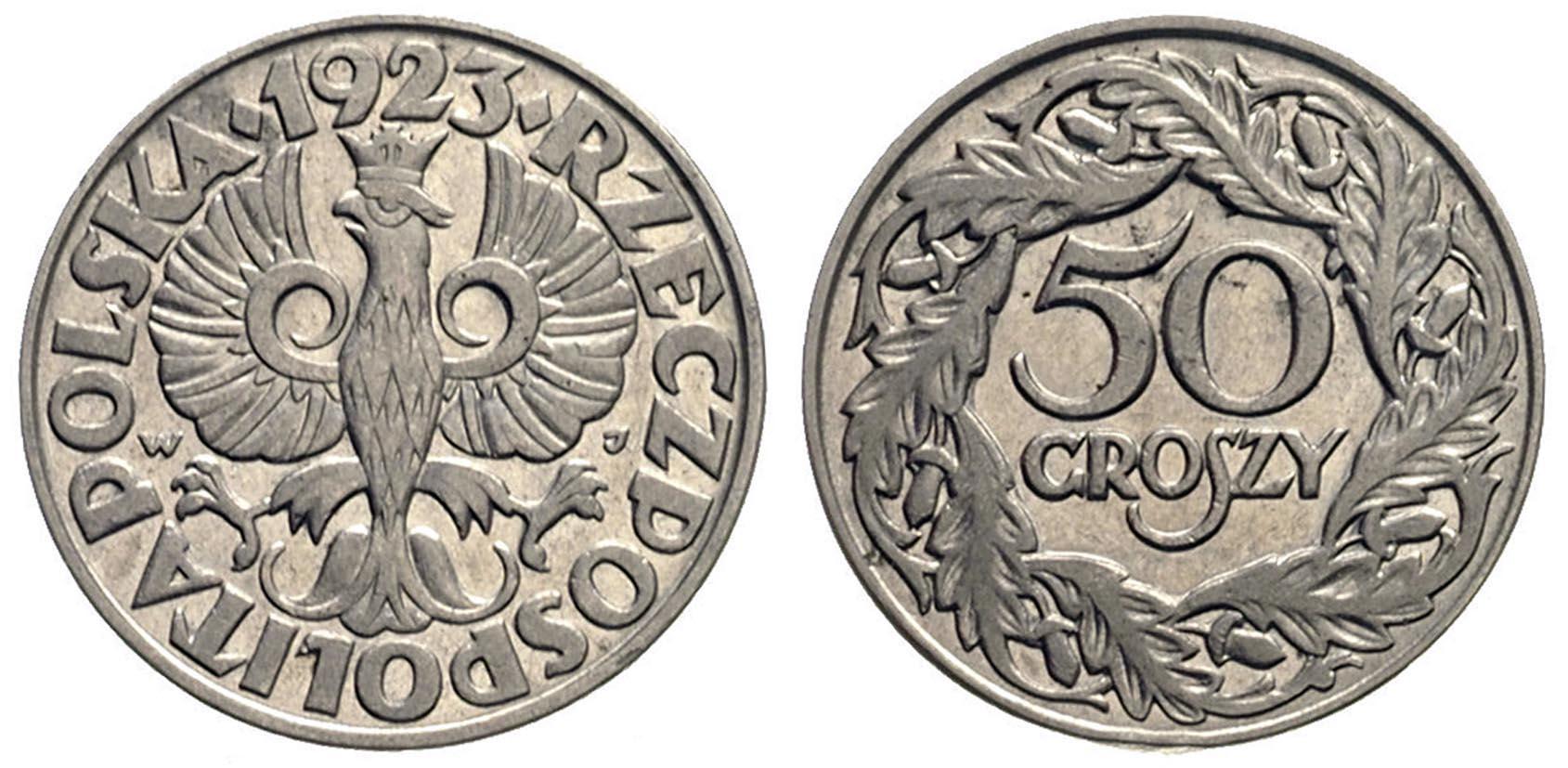 Продать 50 croszy1923ujlf цена монеты российской империи с1700года